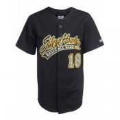 Adult Stock Baseball Jerseys