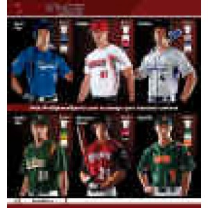 Prosphere ADV Baseball Uniforms